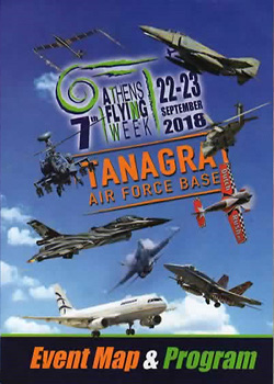 Athens Flying Week 2018, Tanagra